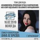 Катя Кудряшова фото #30