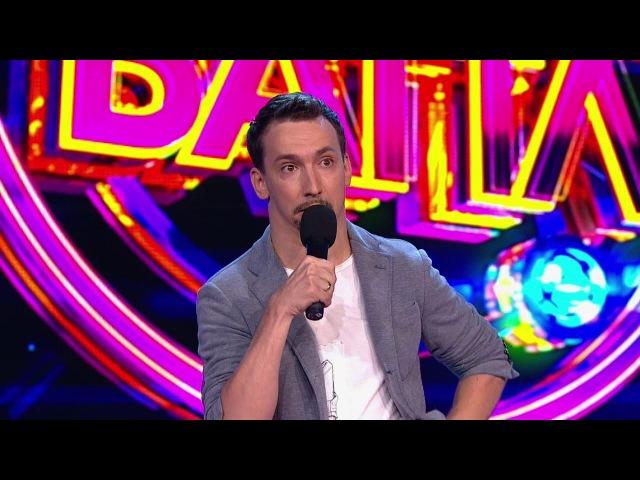 Comedy Баттл Суперсезон Сергеич 2 тур 17 10 2014