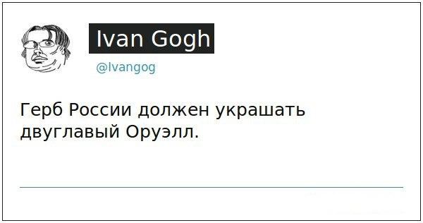 Умерова выпустят на лечение в Германию только при давлении на РФ, - Фейгин - Цензор.НЕТ 7530