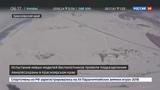 Новости на Россия 24 Новые модели дронов для тушения пожаров испытали в Красноярском крае