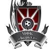 МФК Беркут
