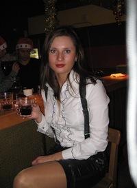 Katrin Nikolaevna
