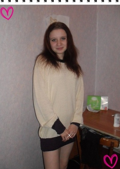 Ирина Заитова, 1 февраля , id93757833