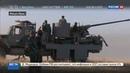 Новости на Россия 24 Ирак началось наступление на ИГИЛ