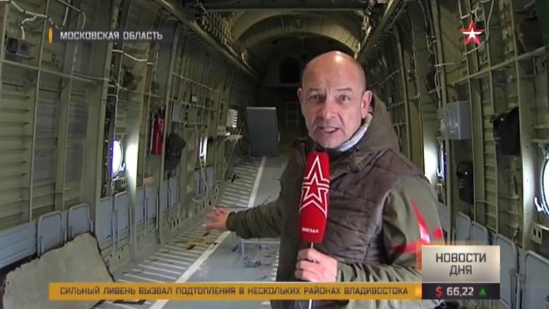 В Подмосковье проходят испытания модернизированного Ми 26Т2В