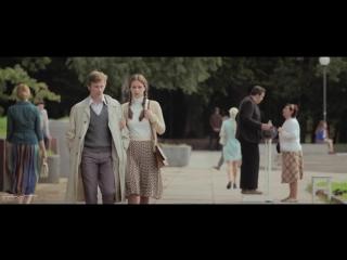 Эмилия с аллеи свободы / Emilija (2017) WEB-DL 720p