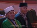 Ислам и православие сферы сотрудничества