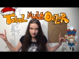 TotalMultObzor- Щелкунчик и мышиный король