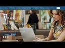 Маркетинг и продукты компании Tirus / Тайрус 17.05.2019
