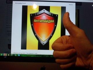 антимайдан онлайн вконтакте полная версия