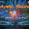 Mystic Sound - Zero Cult (Израиль) в Москве!