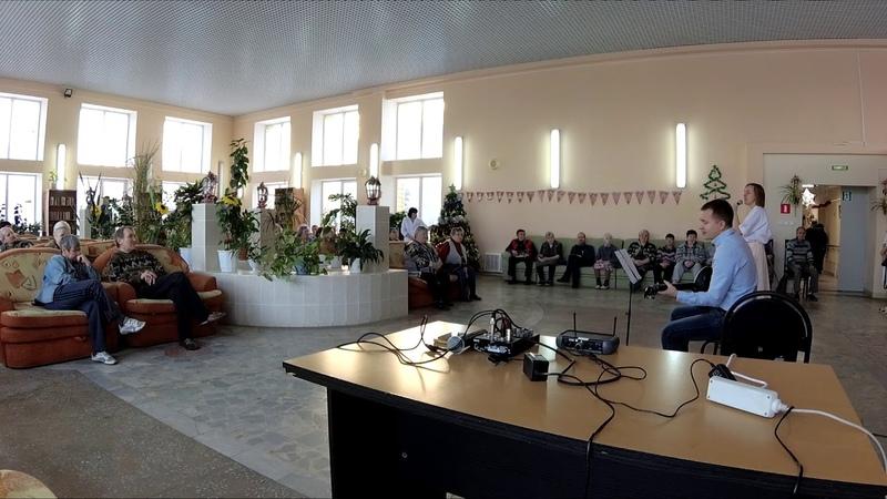 КОНЦЕРТ В КИРОВСКОМ ДОМЕ-ИНТЕРНАТЕ/ ДЕКАБРЬ 2018
