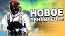 Обновление CS:GO - Новые карты: Biome, Subzero