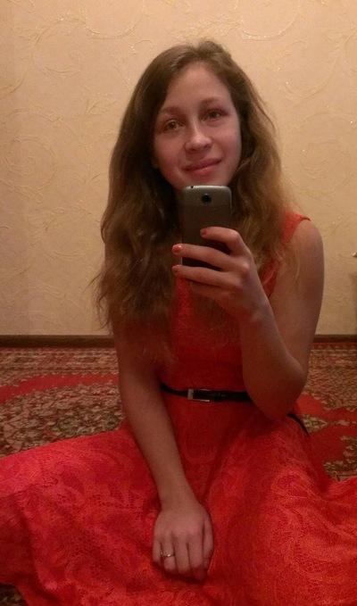 Таня Леонтьева, 29 августа 1997, Ярославль, id136902269
