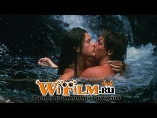 Возвращение в Голубую лагуну - Трейлер (1991) - WiFilm.ru