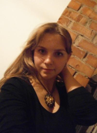 Алина Шумилова, 4 октября 1993, Барнаул, id61681545