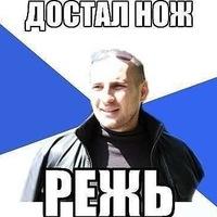 Илюха Лавренов, 4 июля , Кореновск, id214362213