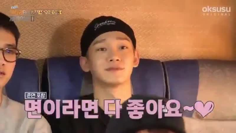 [VIDEO] 190123 Чондэ признаётся в любви к супчику @ Travel The World on EXO's Ladder S2 Episode 3