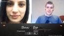 О Боже какой мальчик, скромная русская девушка(Диалоги Чатрулетки) - Іванко Брін