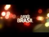 главный саундтрек к новому Бразильскому сериалу