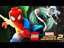 Человек-паук LEGO MARVEL SUPER HEROES 2 прохождение на русском Часть 3