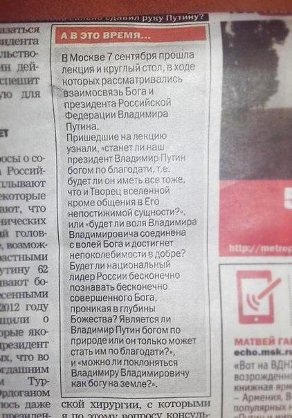В Донецке снова идет бой за аэропорт - Цензор.НЕТ 2513