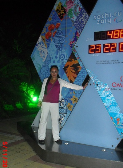Ирина Ожерельева, 26 сентября , Москва, id19787324