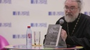 Вторая после Библии - Игумен Петр Мещеринов представил перевод книги «Об истинном христианстве»