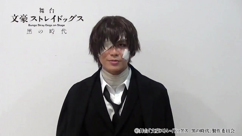 お知らせ 太宰 治役多和田秀弥さんからのコメント動画が到着しました プレイガイド最速先行は週明け7月23日月2359まで受付中です 受付URLはこちら