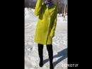 Пальто «лайм» весна 2018 🌸a.m.n
