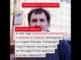 28 марта Навальный планирует провести учредительный съезд своей партии. Несколько фактов об активистах блогера, о которых он сам