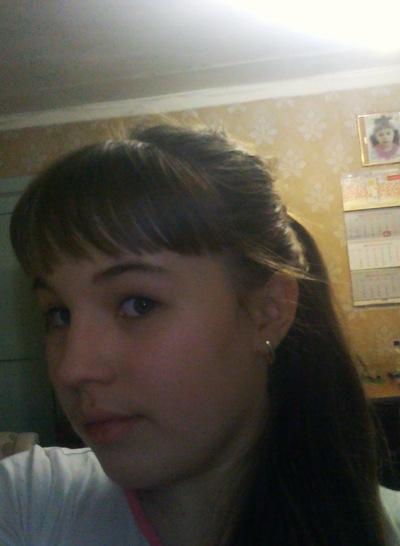 Татьяна Багаева, 30 сентября 1998, Кемерово, id193496559