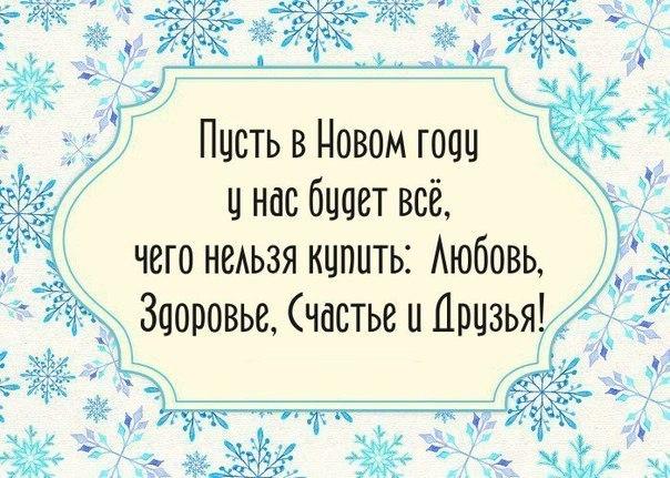 https://pp.userapi.com/c7003/v7003349/41031/OMSbyu9d4TU.jpg