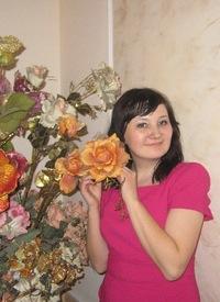Жулдыз Шынадил, 31 июля , Магнитогорск, id142476018