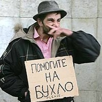 Анонимный Алкоголик, Омск, id191461785