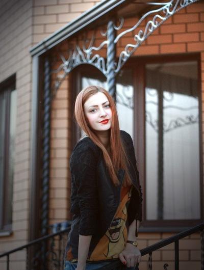 Ксения Ханина, 26 мая 1995, Белгород, id51912359