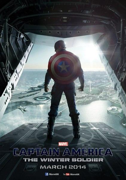 Первый мститель: Другая война , 2014