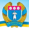 Уманська районна рада