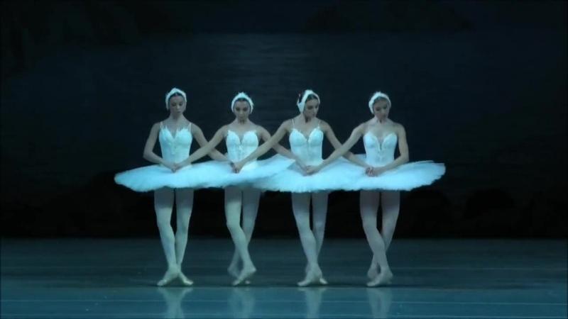 Танец маленьких лебедей Русских Ворошилова Гимадиева Асабен урокиХореографии