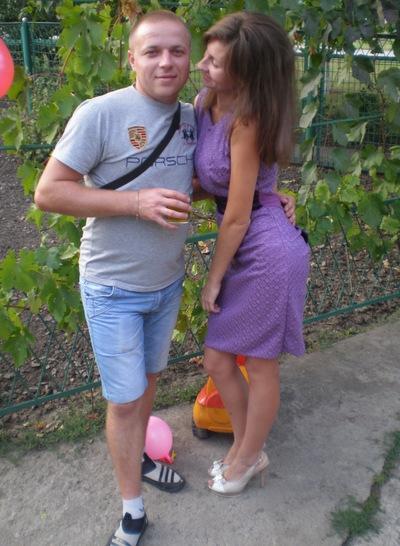 Николай Белый, 15 марта , Кривой Рог, id100671006