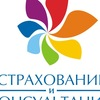 Страхование и консультации от Юрия Бельчика