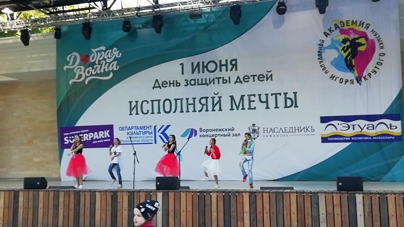 Анжелика Панина, Лилия Паньшина ,Степанова Валерия ,Яковлева София