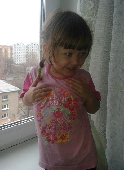 Елизавета Чубарова, 1 апреля , Тула, id133461178