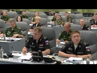 Селекторное совещание с руководящим составом ВС РФ под руководством Сергея #Шойгу