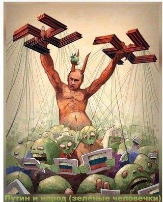 Кремль согласится обменять Савченко на что-то существенное, - Фейгин - Цензор.НЕТ 6319