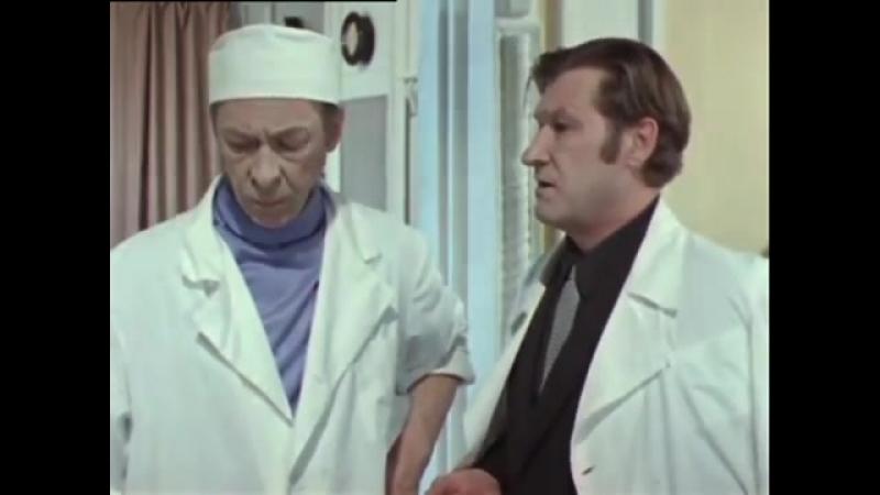 Дни хирурга Мишкина. 1 серия (1976)