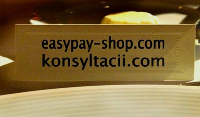 Как взять кредит и что дать в залог или в ипотеку? Консультация юриста онлайн клиентам банков Украины.