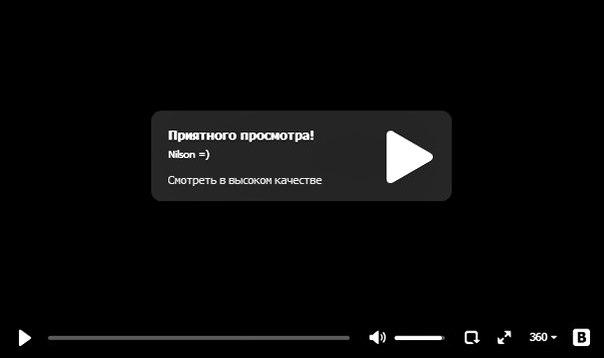 молодежка 2 сезон 7 серия
