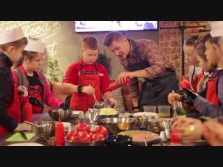21 декабря. Детский кулинарный мастер-класс