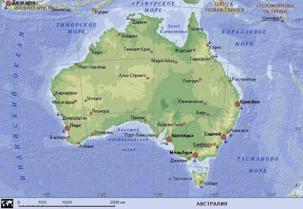 В Австралии нет ни одного активного вулкана, так как она расположена в центре те...
